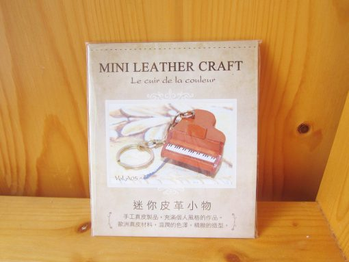 diy leather keyring piano2