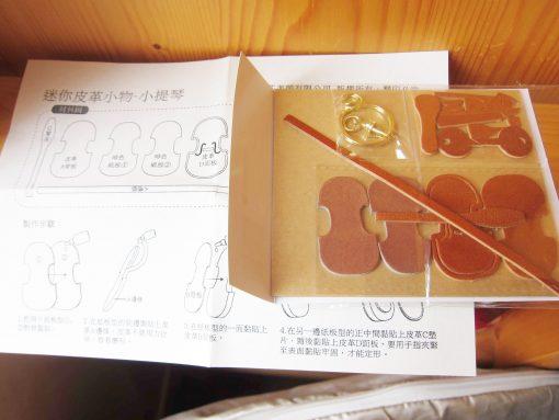 diy leather keyring violin3